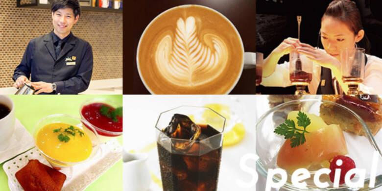 UCC コーヒーアカデミーセミナー