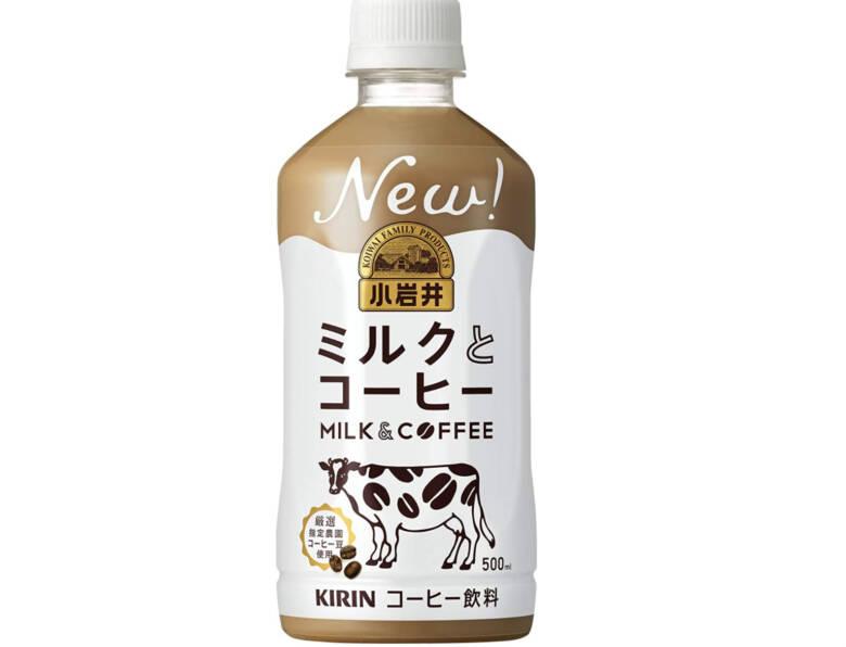 小岩井 ミルクとコーヒー