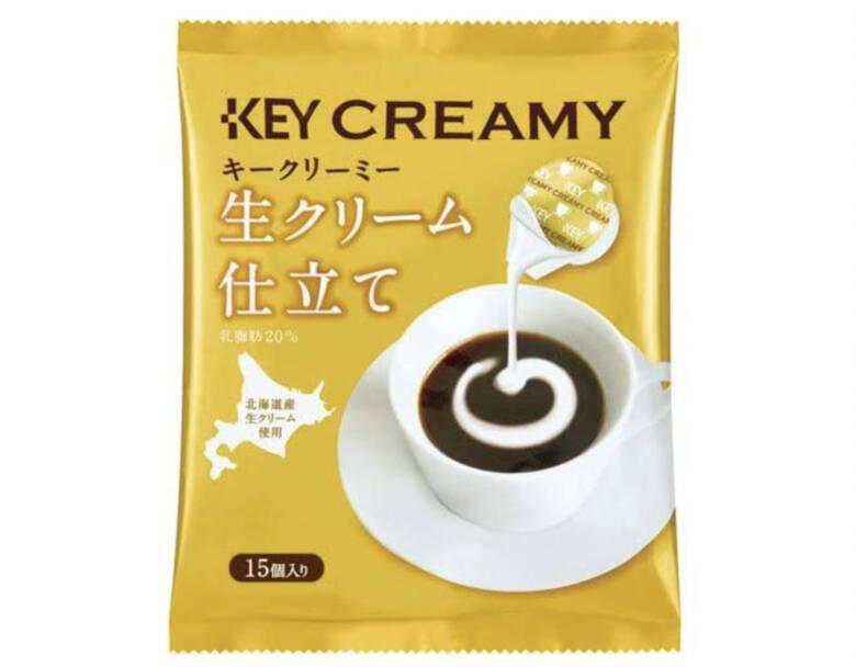 キーコーヒー クリーミーポーション生クリーム仕立て