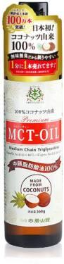 1位「仙台勝山館 MCTオイル」