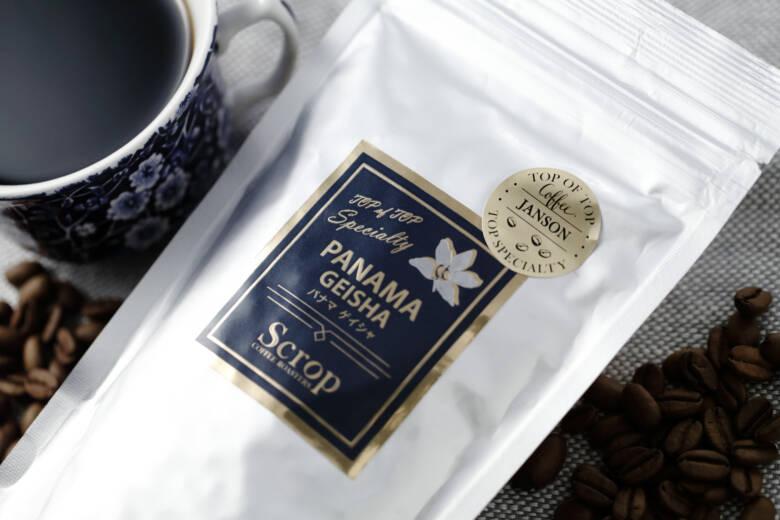 コーヒー好きならScrop COFFEE ROASTERSを利用してみよう!