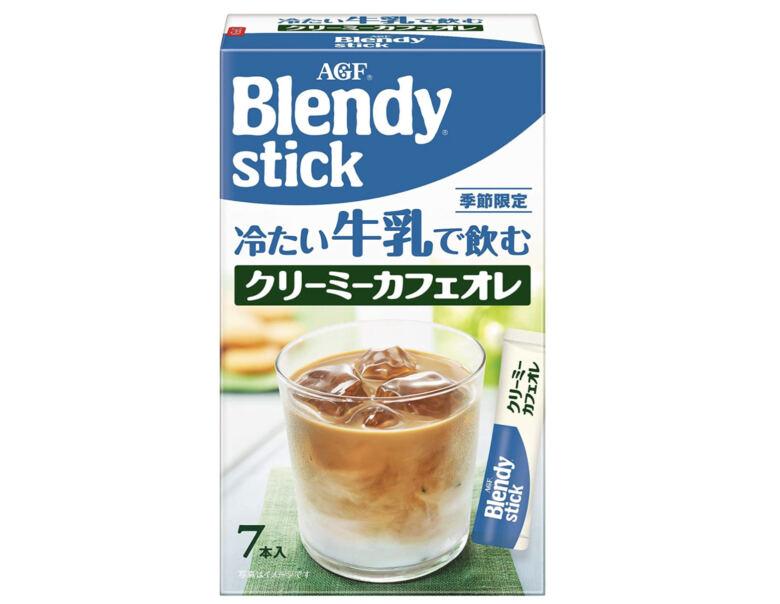 ブレンディ スティック 冷たい牛乳で飲む クリーミーカフェオレ