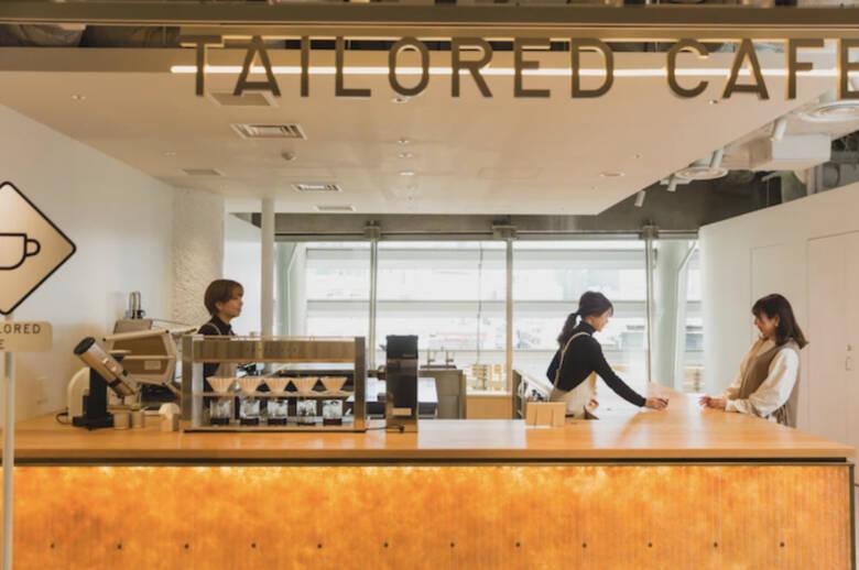テイラードカフェはあなたの生活を豊かにしてくれる!