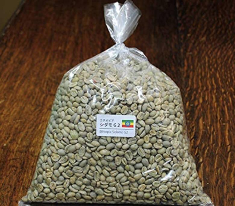 松屋珈琲 コーヒー生豆 エチオピア モカシダモG2