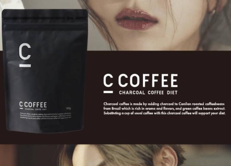 C COFFEE(シーコーヒー)とは?