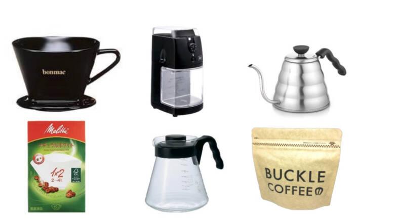 BUCKLE COFFEE スターターセットハンドドリップ