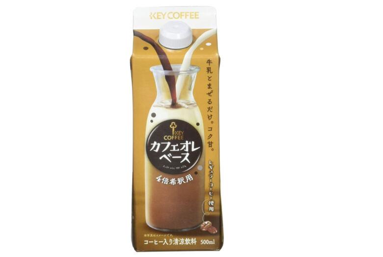 キーコーヒー カフェオレベース