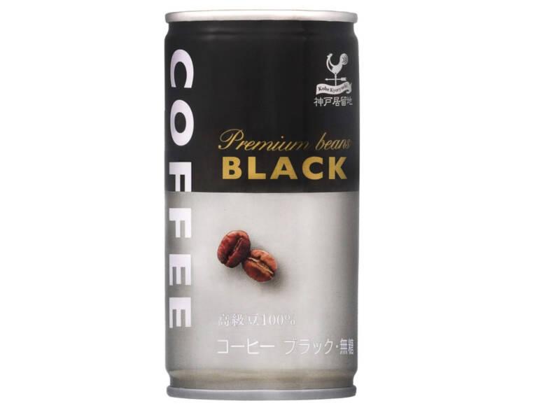 神戸居留地 ブラックコーヒー