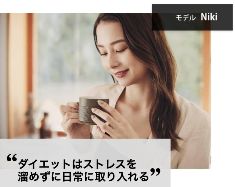 C COFFEE(シーコーヒー)の評判・口コミ