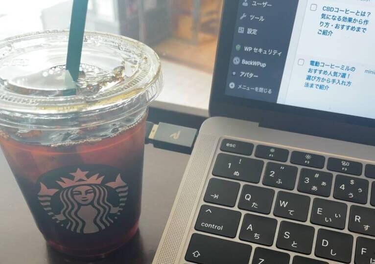 私が考えるコーヒーの魅力