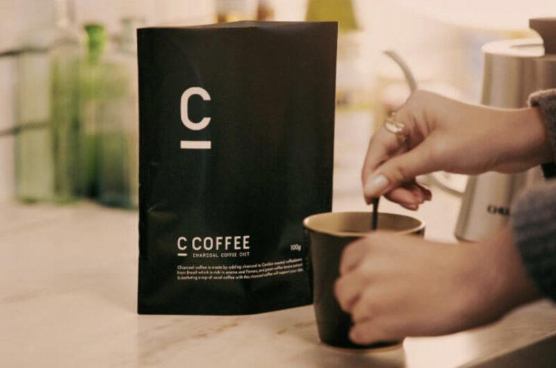 C COFFEE(シーコーヒー)は一度試してみる価値アリ!