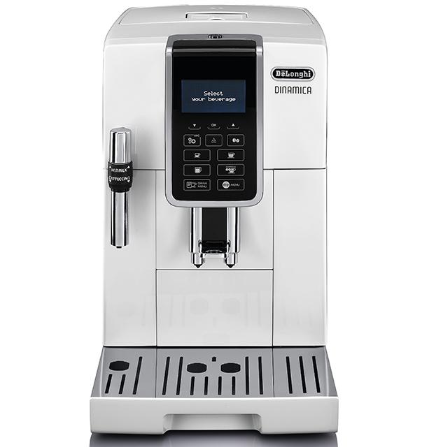 1. 「デロンギ ディナミカ コンパクト全自動コーヒーマシン」