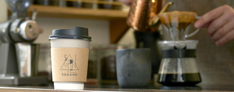 4. 「SORANE COFFEE STAND」