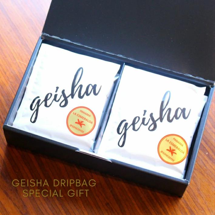 2. 「ゲイシャ ラ エスメラルダ農園 パナマ ドリップバッグ8袋」