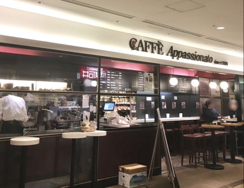 カフェアパショナート 新丸の内店