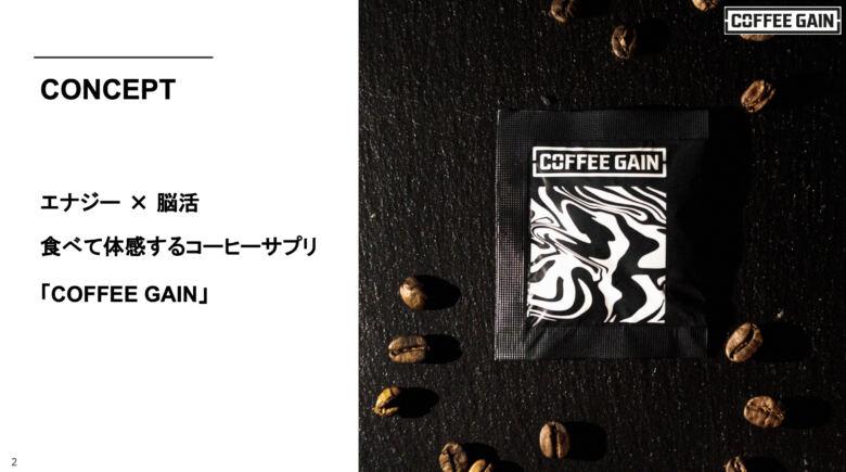 COFFEE GAIN
