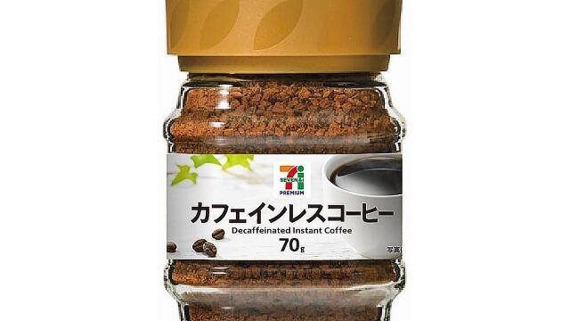 3. 「セブンプレミアム カフェインレスコーヒー 70g」