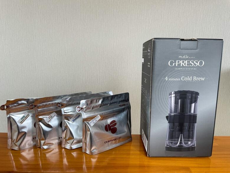 【辛口】G-PRESSOを実際に使って飲んでみた感想・レビュー