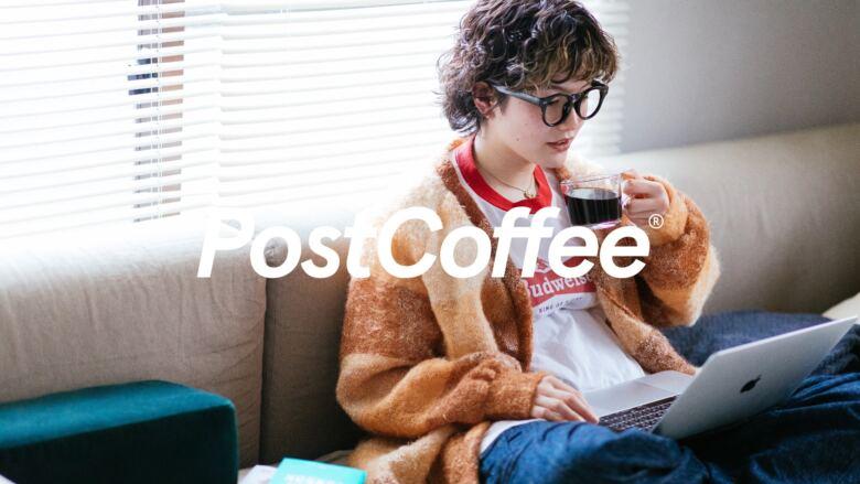 なぜPostCoffee(ポストコーヒー)を立ち上げたのか