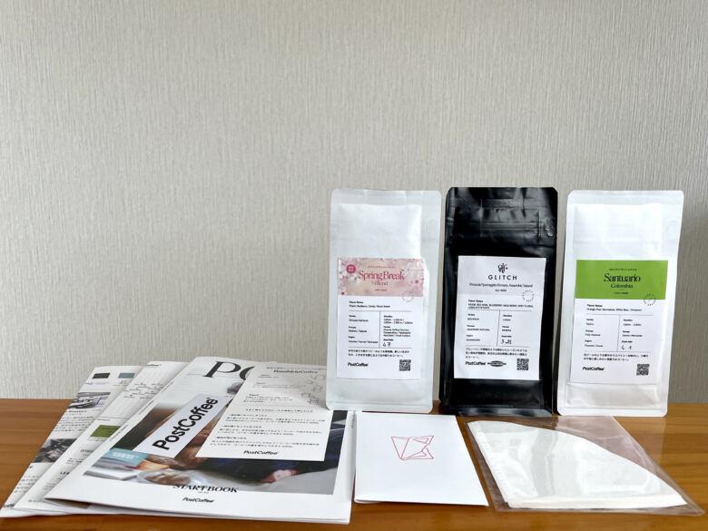 PostCoffee(ポストコーヒー)を実際に利用した感想・レビュー