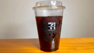 セブンイレブンのアイスコーヒーを飲んでみよう!