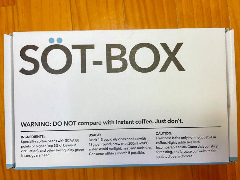 SOT COFFEE ROASTER
