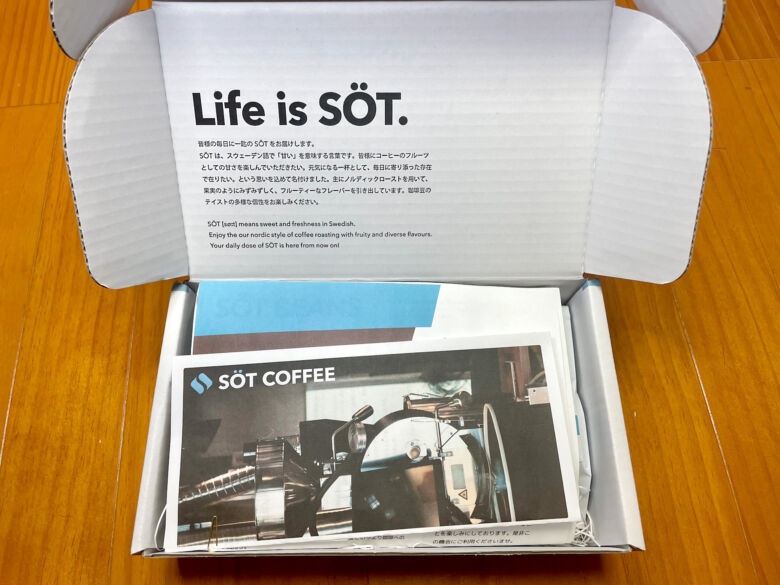 SOT COFFEE ROASTERの支払方法