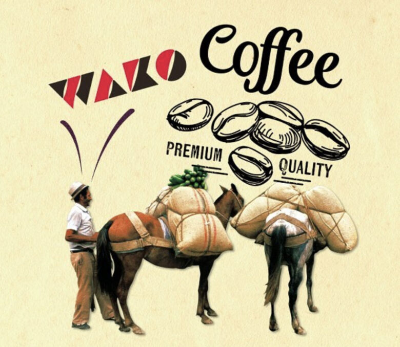 WAKOコーヒーの一番の特徴