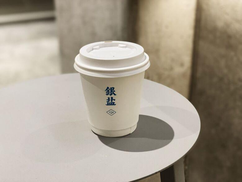 玄米コーヒーの美味しい飲み方・作り方