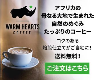 Warm Hearts Coffee Club