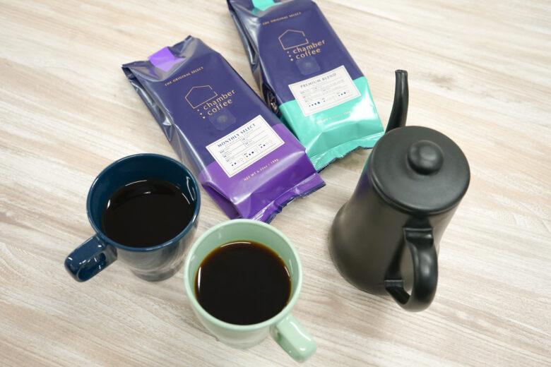 チャンバーコーヒーがおすすめな人・おすすめでない人