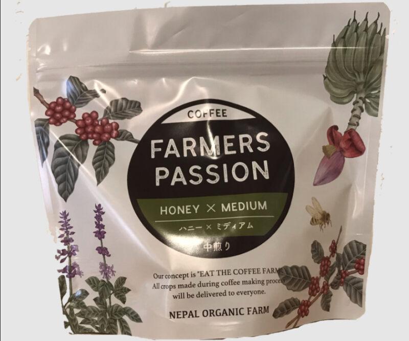 1. 苦味とフルーツ感のバランスを重視「FARMERS PASSION ハニー×ミディアム150g」