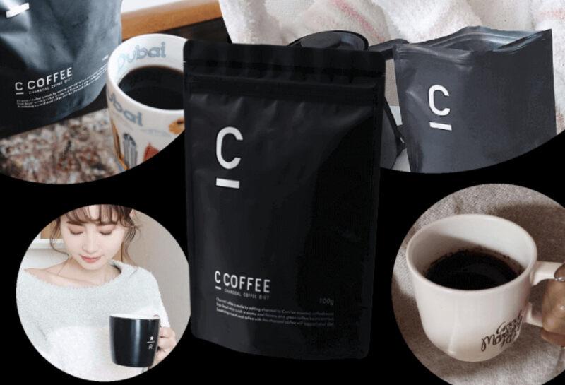 C COFFEE(シーコーヒー)がおすすめな人・そうでない人