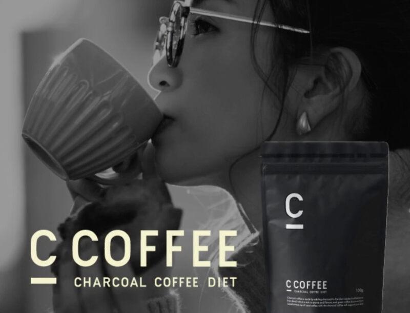 C COFFEE(シーコーヒー)に対するよくある質問