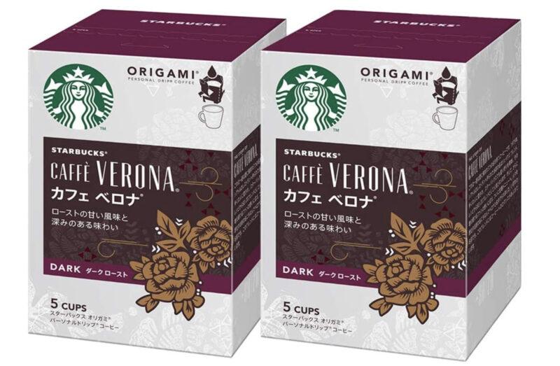 スターバックスコーヒー オリガミ パーソナルドリップコーヒー カフェベロナ