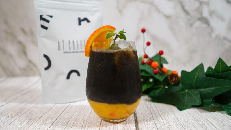 at coffee(アットコーヒー)の使用方法・飲み方